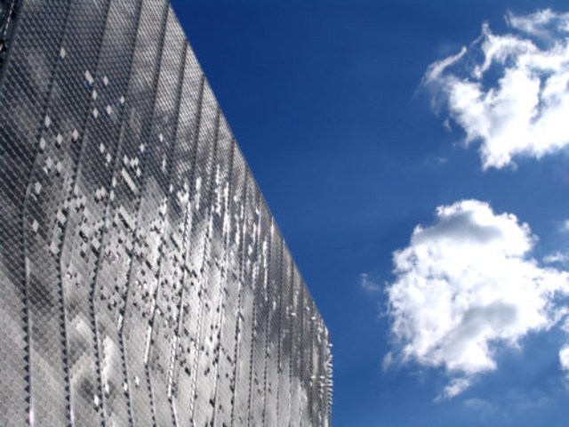 Kinetic Wall Dynamic Facade Closeup | Pittsburgh Childrens Museum